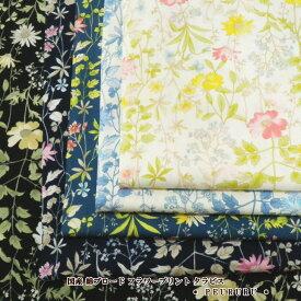 花柄 生地 女の子 国産 綿ブロード フラワープリント タラピス(443)花柄プリント