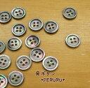 黒い4つ穴の貝ボタン-10ミリ(3個入り)