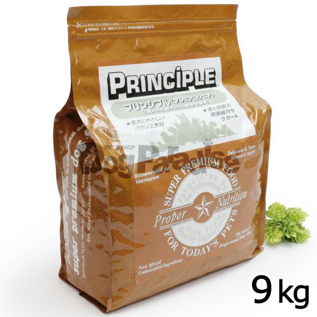 プリンシプル ナチュラルドッグフード プレミアムシニア9kg(4.5kg×2)(ドック ペット用品 ドックフード 犬 ドッグ ドッグフード ペットフード 犬用品 ペット)