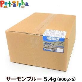 【クーポン配布中】アディクション サーモンブルー グレインフリードッグフード 5.4kg(900g×6)