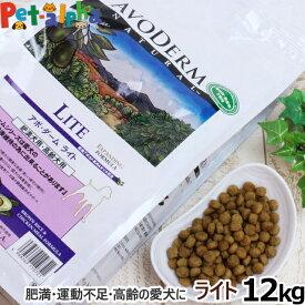【クーポン配布中】(期間限定特価)アボダーム ライト 12kg