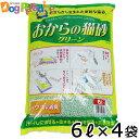 猫砂 固まる トイレに流せる 常陸化工 おからの猫砂グリーン 6L×4袋(送料無料/沖縄を除く)(同梱不可)