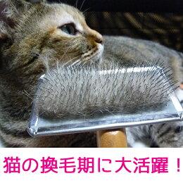スリッカーブラシソフトタイプ[中サイズ](犬いぬ猫ねこペットコームブラシアンダーコートブラッシングおすすめ簡単楽初心者清潔毛玉ほつれもつれほぐしフワフワ高品質ステンレス日本製使いやすいチワワトイプードル長毛短毛)