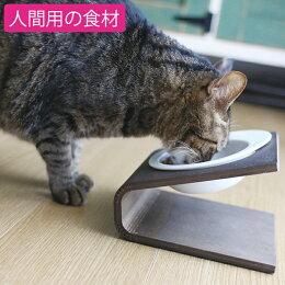 魚のEPA、DHAで毛づやアップ!【猫キャットフード】「グリーンフィッシュ」(GreenFish)ドライフード1.5kg【全年齢対応】【無添加】(魚ネコねこペットペット用品餌エサえさごはん子猫成猫シニア高齢猫アレルギースコティッシュフォールドマンチカン)