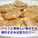 【犬 おやつ 国産】チップストーリー チーズ (無添加 良質 犬のおやつ 犬用品 ペット用品 ドッグフード ペットフード …