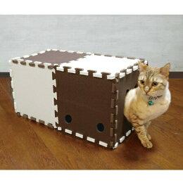 【猫おもちゃ】マット型組み立て式・ねこトンネルブラウン&アイボリー(10枚入り)(猫用品ねこネコペットペットグッズペット用品オモチャ玩具トンネル爪とぎ運動不足隠れる隠れ家インテリアジョイントマットクッションマットマンチカンメインクーン)