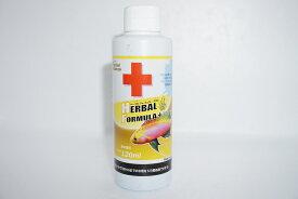 【飼育用品・添加剤】 ハーバルフォーミュラー 120ml【治療薬】 (海水用)(サンゴ用)