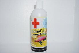【飼育用品・添加剤】 ハーバルフォーミュラー 500ml【治療薬】 (海水用)(サンゴ用)