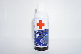 【飼育用品・添加剤】 プロバイオテックマリンフォーミュラー 240ml【治療薬】 (海水用)(サンゴ用)