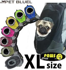 【送料無料】犬用 抱っこ リュック キャリーバッグ ■XLサイズ(4〜7kg)■ CrazyPaws(Paws) PET BACK PACK【 犬 だっこ 抱っこ紐 キャリー バックパック リュック 】【楽天BOX受取対象商品】