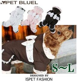 【犬 服 秋 冬服 つなぎ ドッグウェア ドッグウエア 犬用】【宅配便のみ】エリーサリボンオーバーオール S/M/L【IS PET】【コンビニ受取対応商品】※セール商品につき、返品、お取り換えはできません