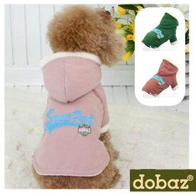【犬 服 冬服 コート ドッグウェア ドッグウエア 犬用】【宅配便のみ】ドバズ フロッグコート【dobaz】 ※セール商品につき、返品、お取り換えはできません