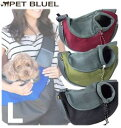 【送料無料】犬用スリング式ショルダーキャリーバッグ■Lサイズ(〜4kg)■CrazyPaws(Paws)※メール便不可【犬 だっこ 抱っこ紐 キャリー…