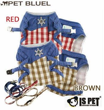 【犬 ハーネス リード 胴輪 犬用 ドッグ リードセット】テキサスシェリフハーネス【IS PET】【コンビニ受取対応商品】【メール便OK】