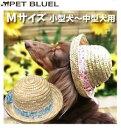 リアル | 犬用 麦わら帽子 フラワー M(大きめの小型犬〜中型犬用)【コンビニ受取対応商品】