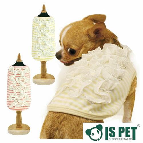 【犬 服 ドッグウェア ドッグウエア 犬用】トゥインクルウエーブシャツ【IS PET】【コンビニ受取対応商品】※セール商品につき、返品、お取り換えはできません