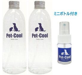 【公式】Pet-Cool(ペットクール)BodyCare300ml詰め替え2本セット☆ミニボトル1本プレゼント付き