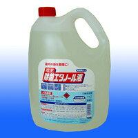 花王除菌エタノール液4.5L