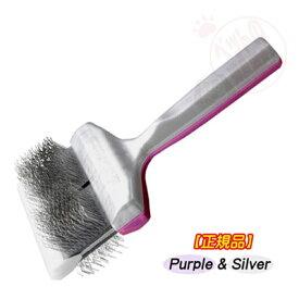 【正規品】タフフィニッシュ デュオブラシ ダブル 中大型犬 Activet DUO Purple Silver TuffFinish Double