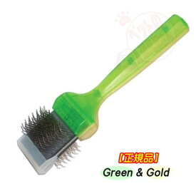 【正規品】シルコーター デュオブラシ シングル 小型犬 Activet DUO Green Gold SilCoater Single