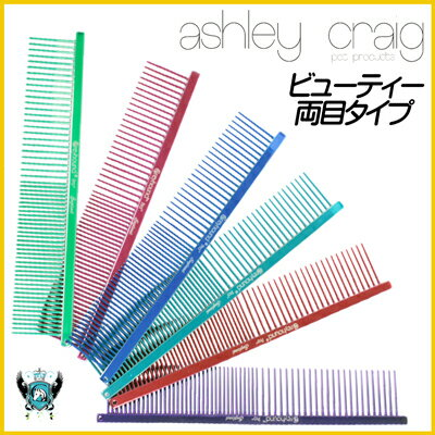 グレイハウンド Ashley Craig Greyhound ビューティー ペットコーム