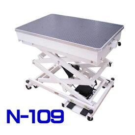【大型犬対応】電動式トリミングテーブル Bee N-109