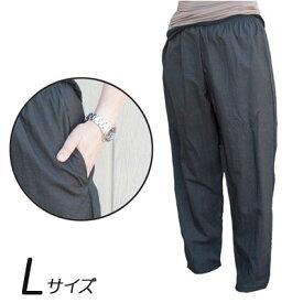 【被毛がくっつかないユニーム】 Paw Brothers グルーミング ズボン Lサイズ