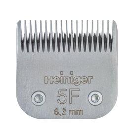 【日本正規品】 Heiniger Blade #5F 替刃 6.3mm