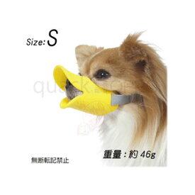 【正規品】 quack Sサイズ シリコン製ユニークな口輪