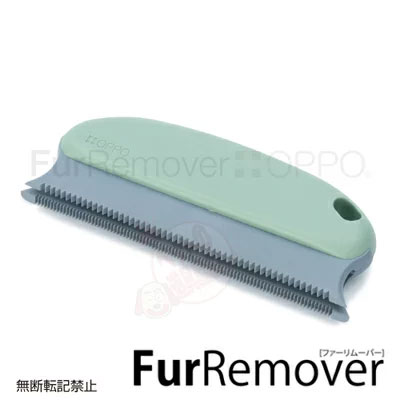 OPPO お掃除ブラシ FurRemover ファーリムーバ
