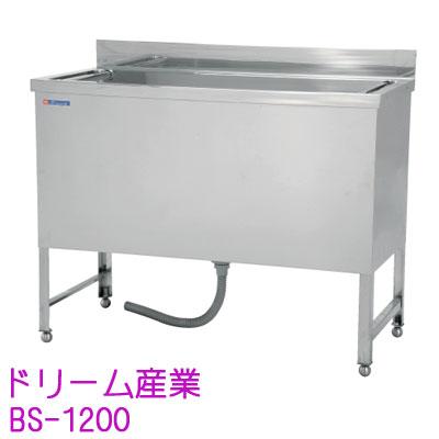 ドッグバス ドリーム BS-1200