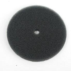 【ペットドライヤー部品】 ハチコウ ドライヤー フィルター15mm