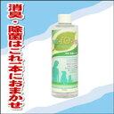 wafona 消臭・除菌 付け替えボトル300ml