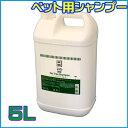 【APDC】ティートリー ペット シャンプー 5L 業務用