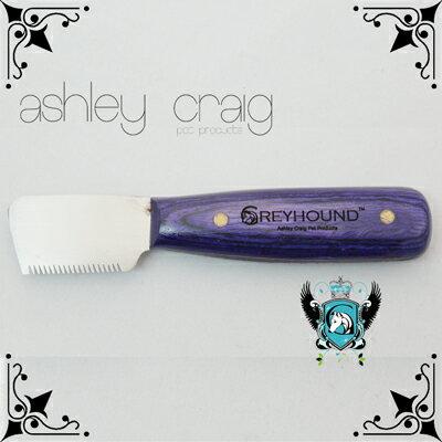 グレイハウンド Ashley Craig Greyhound トリミングナイフ ユーロナイフ 中目
