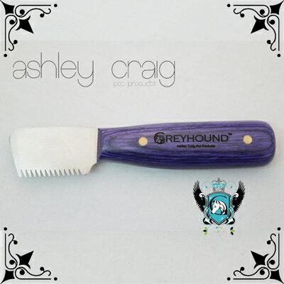 グレイハウンド Ashley Craig Greyhound トリミングナイフ ユーロナイフ 粗目