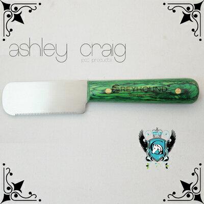 グレイハウンド Ashley Craig Greyhound トリミングナイフ イージーグリップ 細目