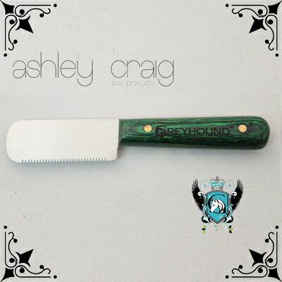 グレイハウンド Ashley Craig Greyhound トリミングナイフ イージーグリップ 中目