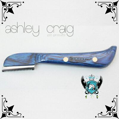グレイハウンド Ashley Craig Greyhound トリミングナイフ カーディングナイフ 中目