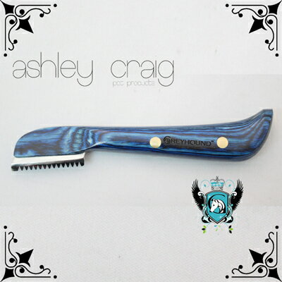 グレイハウンド Ashley Craig Greyhound トリミングナイフ カーディングナイフ 粗目