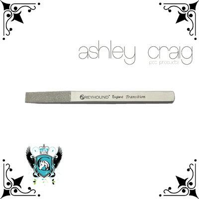 グレイハウンド Ashley Craig Greyhound トリミングナイフ メタルストリッピングストーン 8mm