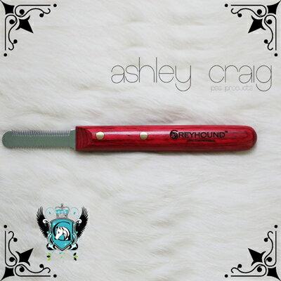 グレイハウンド Ashley Craig Greyhound 3Way トリミングナイフ
