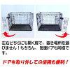 寵物盒寵物同伴2門精英盒LL 70-90lbs