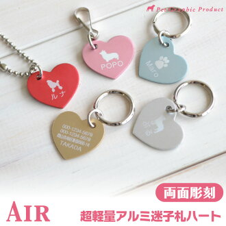 狗、猫迷路的人纸币(没有的猫)AA-2w铝迷路的人纸币<Air空气1.1g>maigofuda/狗标签/Dog tag/姓名标签10P03Dec16