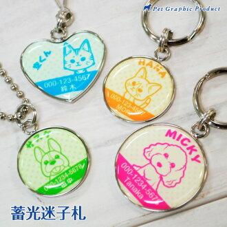 狗和猫 (单双面打印) 坐我这到 Nya 发光标记我这个系列 [闪亮标签: 10P13Nov14