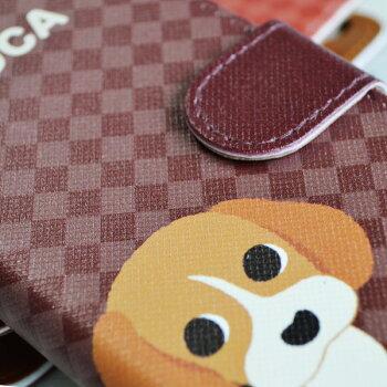【名入れができるiPhoneケース】LOVEわんこシリーズ手帳型2019