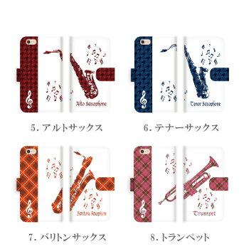 スマホケース手帳型楽器ミュージック2019