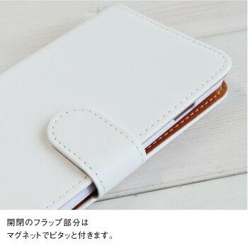 スマホケース手帳型Myフォト2020