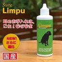 Lim ear2016 01