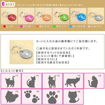 【2009年新作】猫の迷子札【サークル型】軽くて丈夫なアルミ製ポップカラーでカワイイおすすめアイテム